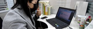 A teacher who is teaching online_Photo by Wang Xiao for Xinhua News Agency_fair use.jpg