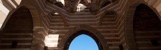 Arch,_AUC-New_Cairo.jpg